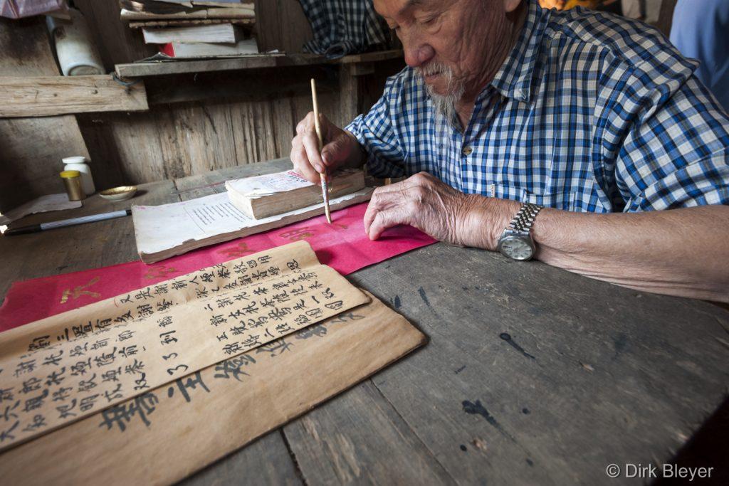 Alte Schreibkunst der Yao Minderheit