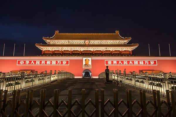 Transsib_Peking